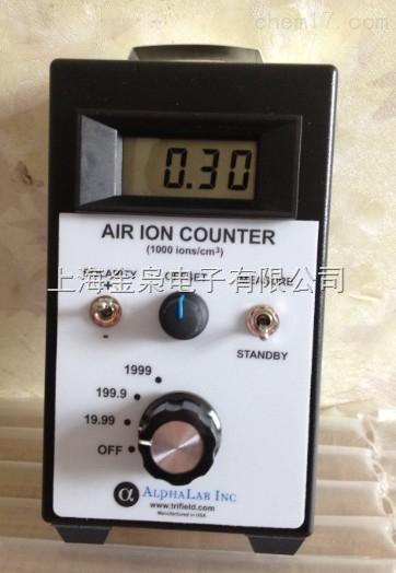 负离子浓度仪(AIC-2000)