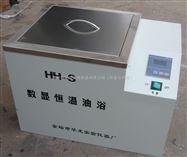 HH-SHH-S数显恒温油浴锅