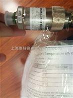 贺德克传感器HDA 4745-A-0016-AH1
