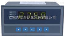 XST/C-H1IT1A1B2V0单通道四位数显仪表