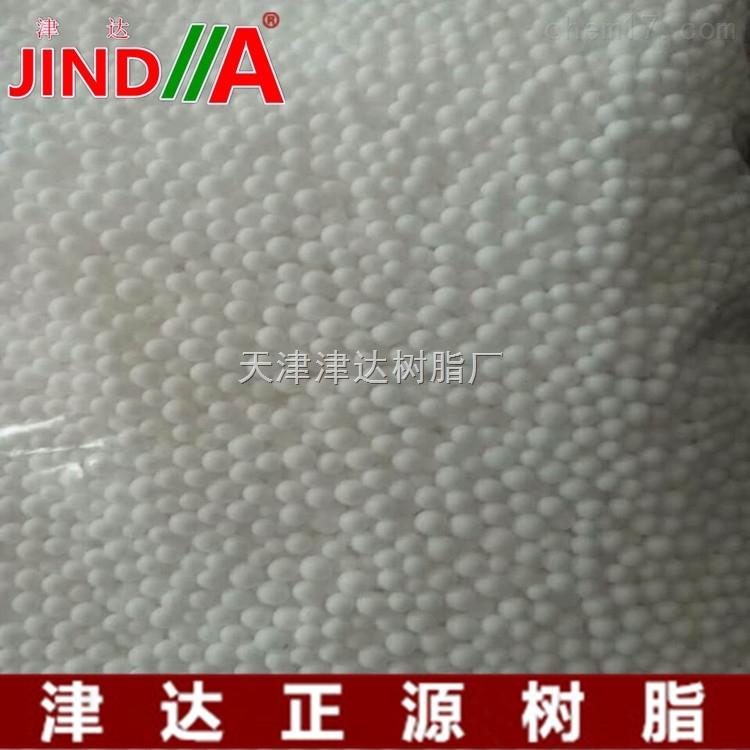 防冻液脱色用D301大孔型吸附树脂