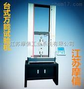 上海数显拉力试验机