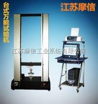 石棉橡胶管拉伸性能测试机