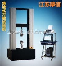铸铁拉力试验机