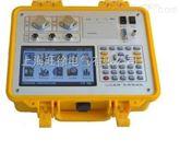 SEYJ-WX二次压降测试仪