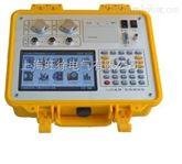 GSPT-2000W互感器二次压降及负荷在线测试仪