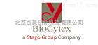 BiocytexBiocytex 全国代理