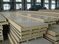 1000*3600聚氨酯屋面板厂家