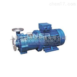 20CQG-15-110 25CQG型耐高温不锈钢磁力泵