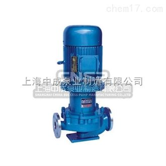 16CQGD1.8-8 20CQGD型管道式磁力泵