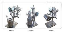 GSH2L不銹鋼高壓釜