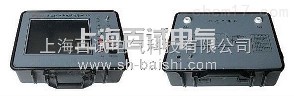 BS603直流高压电源