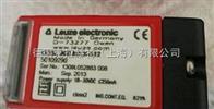 德国Leuze传感器FRK 85/4-800现货