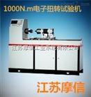 MX-200N.m200N.m�子扭�D���C