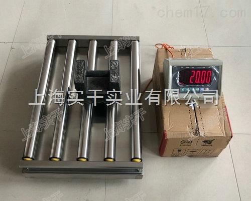 30-40公斤动力滚筒秤 动力型滚筒输送电子秤