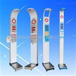 HW-700乐佳牌全自动身高体重测量仪