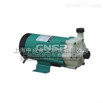MP-6R MP-6RZ MMP型微型磁力驱动泵