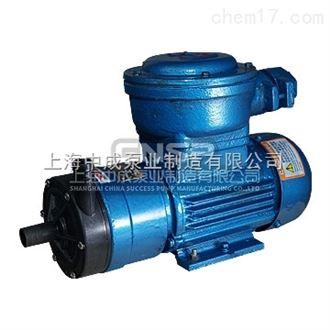 10CQF-3CQF型工程塑料磁力泵