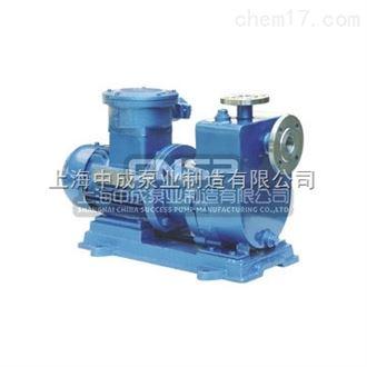 ZCQ20-12-100ZCQ型磁力驱动不锈钢自吸泵