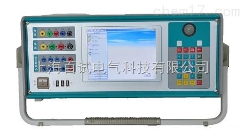 BS-300D六相继电保护测试仪厂家直销