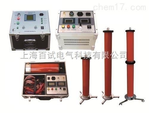百试推荐:60KV/5mA一体式直流高压发生器