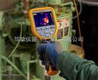 Fluke TiS10 红外热像仪品质保证