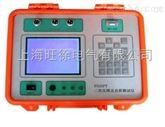 WHD29-HDPT-C二次压降及负荷测试仪