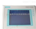 西门子TP277开不了机白屏/黑屏修理中心