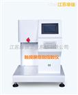 MX-CM-RZ触摸屏熔融指数仪