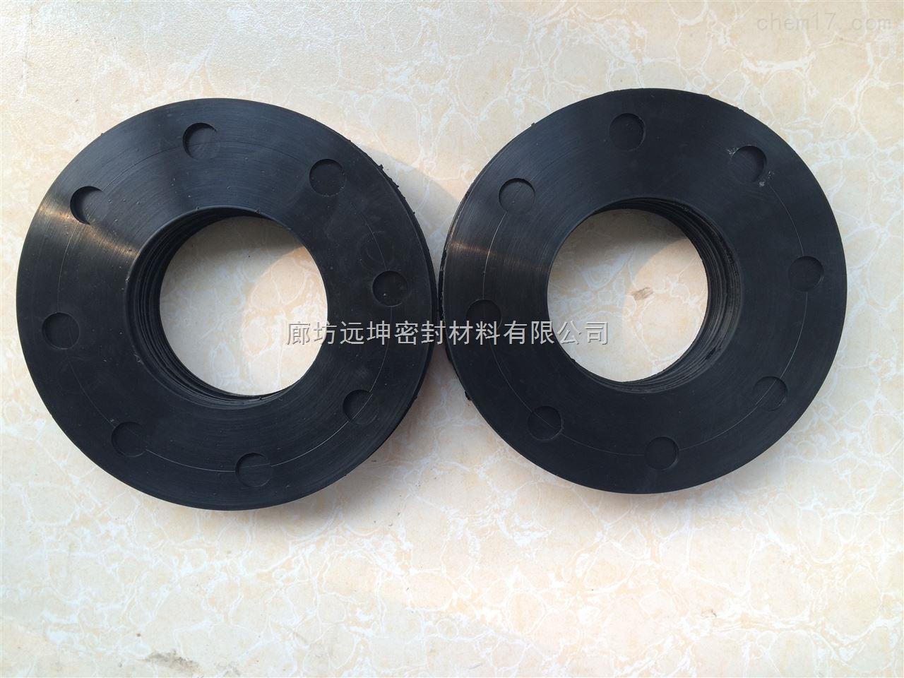 化工部标准20606氟橡胶垫片