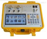 FS20PT无线二次压降及负荷测试仪厂家