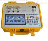 MCYF-W无线二次压降及负荷测试仪