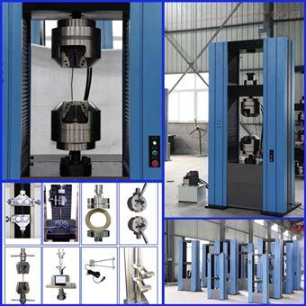 北京金屬材料拉伸試驗機丨拉力測試儀廠家