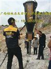 甘肃兰州硅石开采液压岩石分裂柱