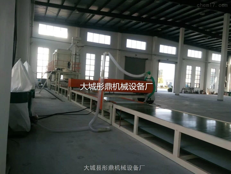 岩棉砂浆复合板设备的相关知识点介绍
