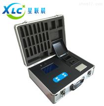 农村用水九项水质分析仪XC/SC-9价格直销