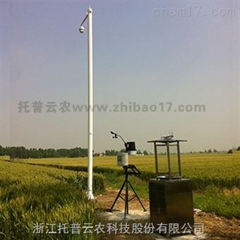 農田生境遠程實時監測設備(單配)