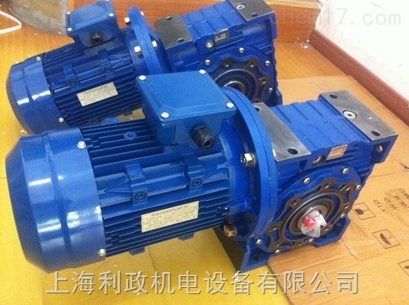 利政牌RV110-80-2.2KW铸铁减速电机