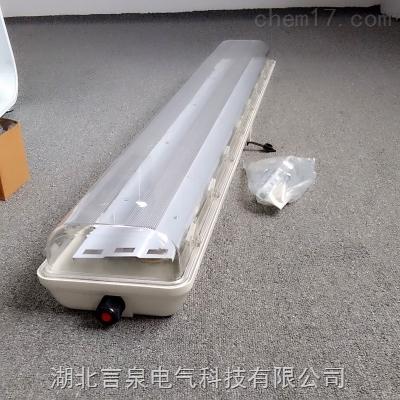 GCY6010全塑防爆荧光灯车间仓库充电应急灯