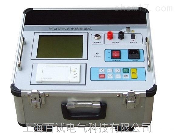 BS-500G全自动电容电感测试仪|百试电气