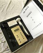 金坛泰纳微波漏能测量仪
