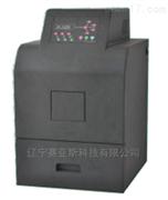 凝胶成像分析系统SYS-DYCX-C