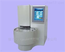 AutoTDS-V型全自動熱解吸儀