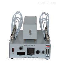 全自動BTH-10活化儀