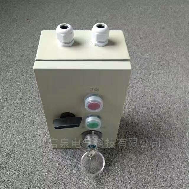 水泥廠NLB-T3-5帶鑰匙機旁按鈕盒IP65