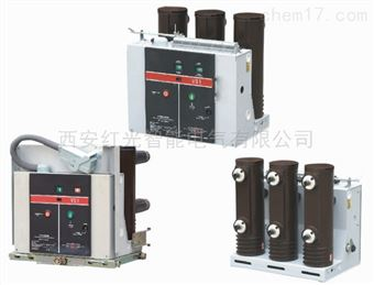 ZN63-12戶內高壓真空斷路器廠家