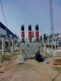 LW8-40.5LW8-40.5成都戶外六氟化硫高壓斷路器固定式