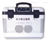 XC01922℃血小板震荡保存箱