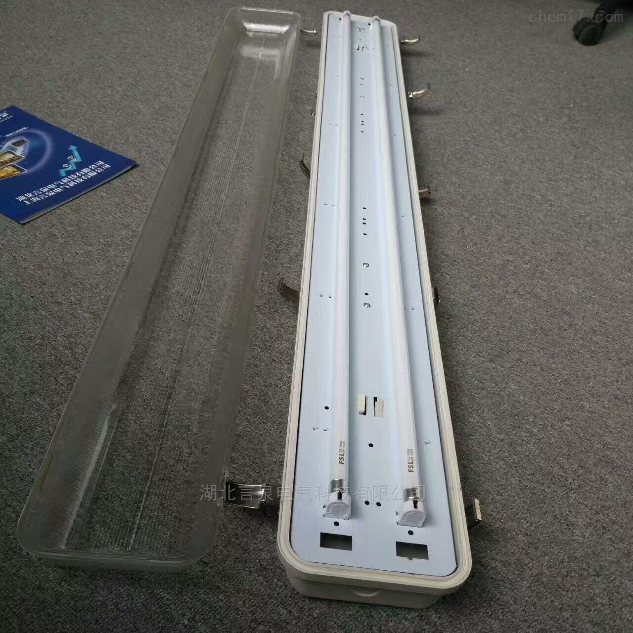 广东FAY-1*18W带防尘防护罩全塑三防荧光灯