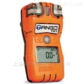 Tango TX1 美国高防水双传感器气体检测仪